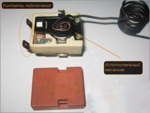 Исполнительный-механизм-термостата-01